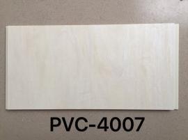 Tấm ốp giả gỗ mã PVC4007