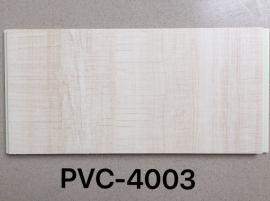 Tấm ốp giả gỗ mã PVC4003